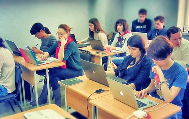 В Киеве пройдет практический курс по работе с Google Universal Analytics. Все навыки от азов и до профи!