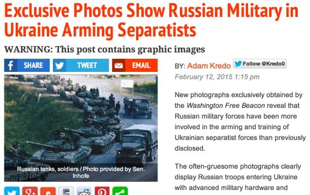В США разгорелся скандал из-за фейковых фотографий по Донбассу