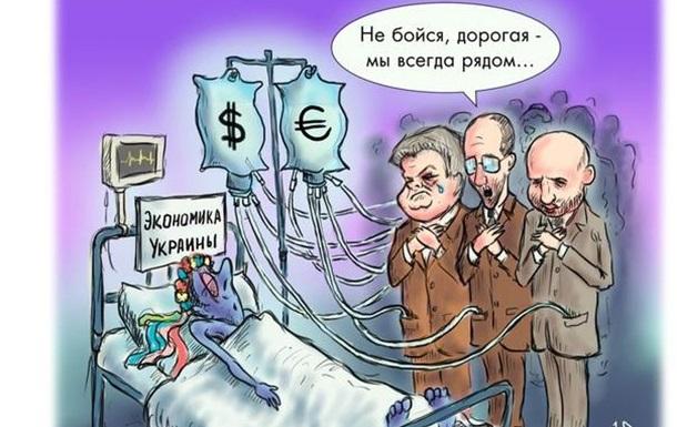 Украина на грани дефолта: Запад не спешит оказывать финансовую помощь