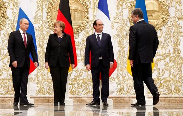 Представители ДНР и ЛНР пытались сорвать подписание соглашения в Минске