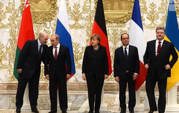 Минск-2: вопросы и многоточия