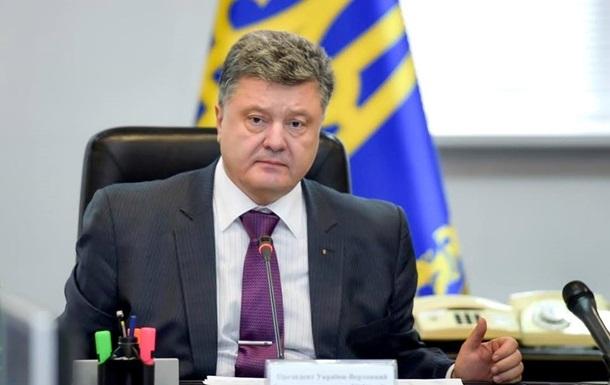Порошенко: Если не будет мира, введем военное положение по всей Украине