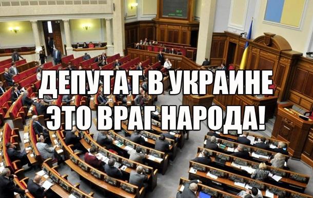 Семимильные шаги украинского парламентаризма