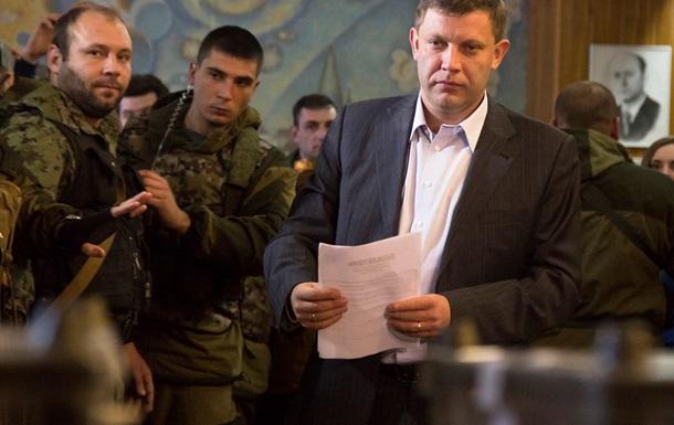 Захарченко угрожает  взять Харьков