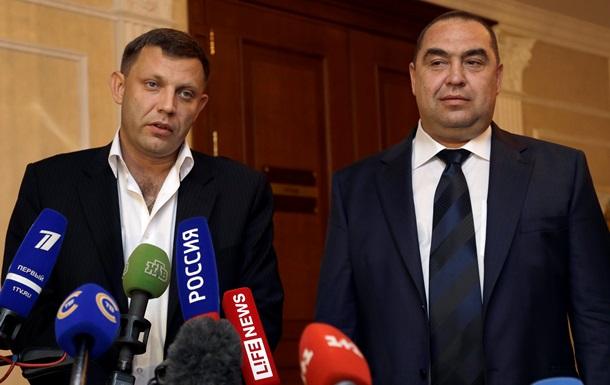 Яценюк исключает легализацию ДНР и ЛНР