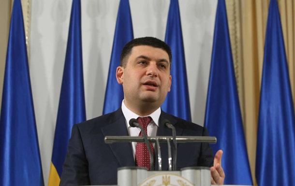Гройсман отверг любую возможность автономии для Донбасса