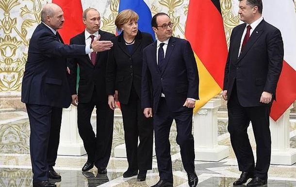Отдалит или приблизит Минск-II конец Порошенко?