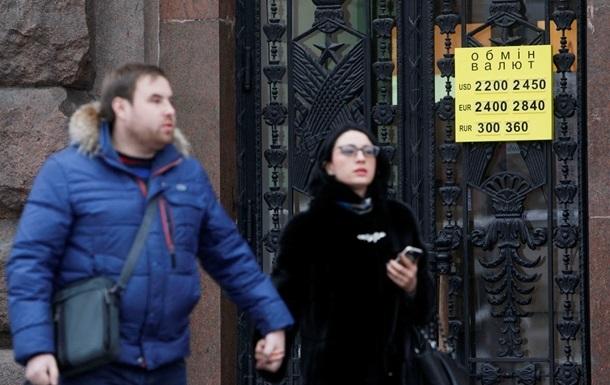 Корреспондент: Украина на грани социального взрыва