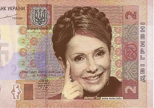 Падение гривны и рубля: две стороны одной монеты