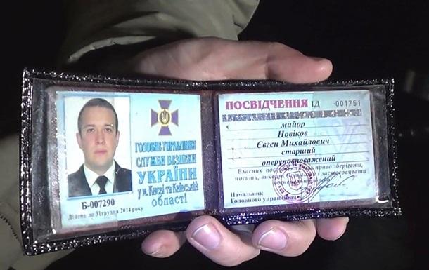 Офицер СБУ, устроивший аварию в Киеве, был пьян - ГАИ