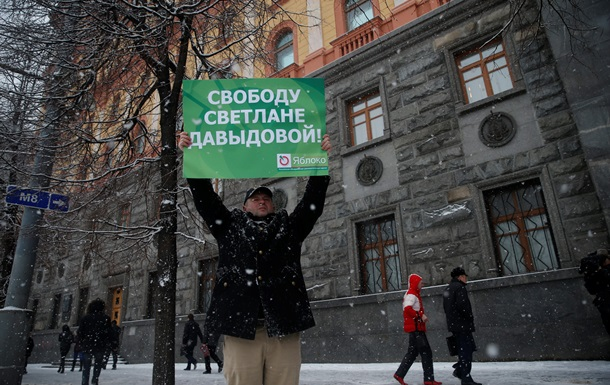 Суд: Арест Давыдовой отменен не по причине незаконности