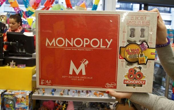 Игра Монополия выпускает версию  Игра Престолов
