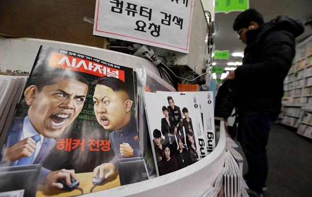КНДР назвала США самым злостным нарушителем прав человека
