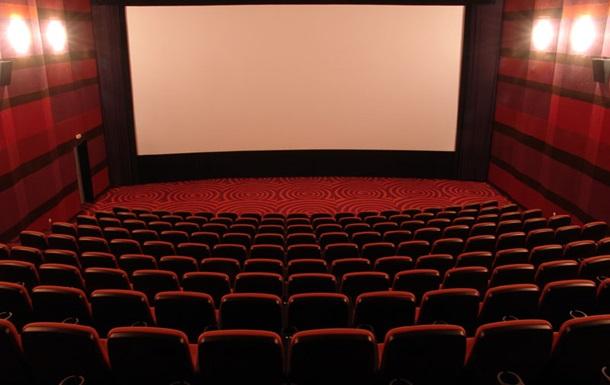 Кинотеатры Украины получили почти миллиард гривен кассовых сборов