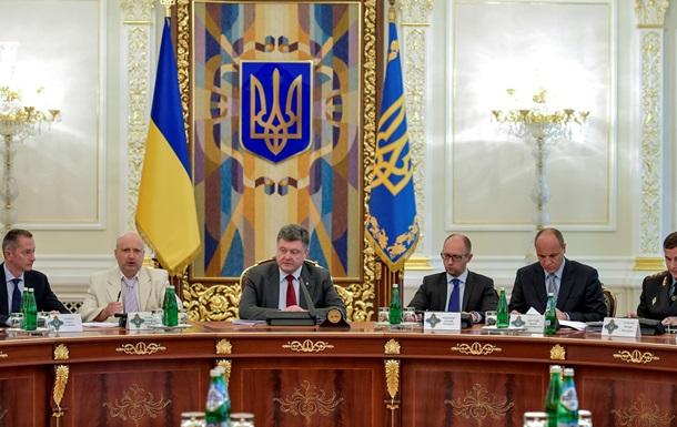 В ДНР  возбудили дело  против Порошенко, Яценюка и Турчинова