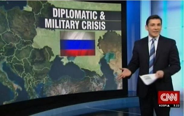 CNN  присоединил  Украину к России