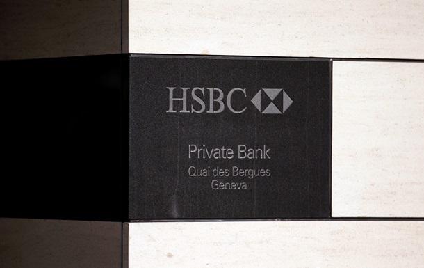 Швейцарская полиция провела обыски в офисах банка HSBC