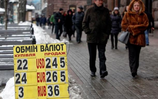 Экс-глава НБУ считает, что в падении гривны виноваты украинцы