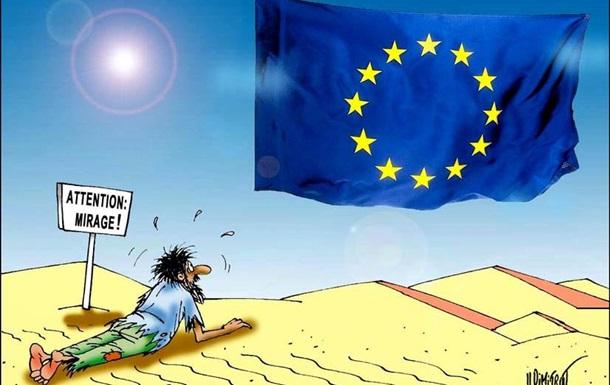 Безвизовый европейский мираж – как долго жить этому мифу?