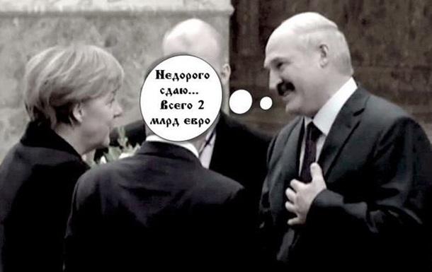 Лукашенко набирает очки