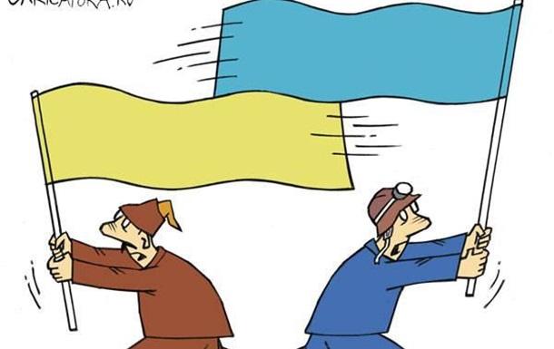 Даже европейцы понимают необходимость федерализации Украины