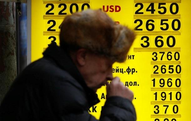 Доллар 19.02.2015