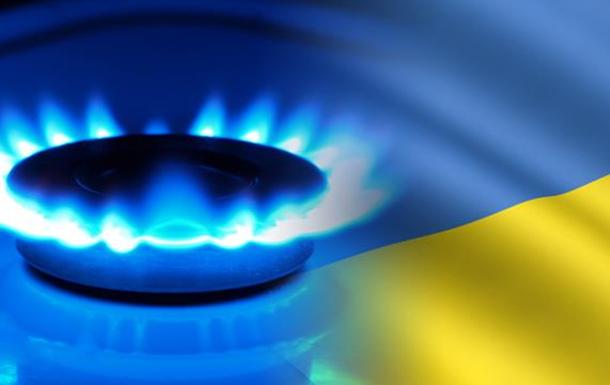 Головна санкція України проти РФ - зменшення імпорту газу!