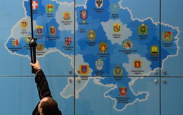 Что может измениться в структуре украинского государства к концу 2015