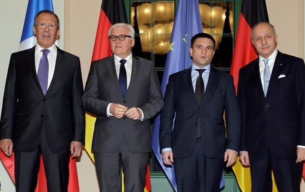 Новая встреча глав МИД  нормандской четверки  пройдет в Париже