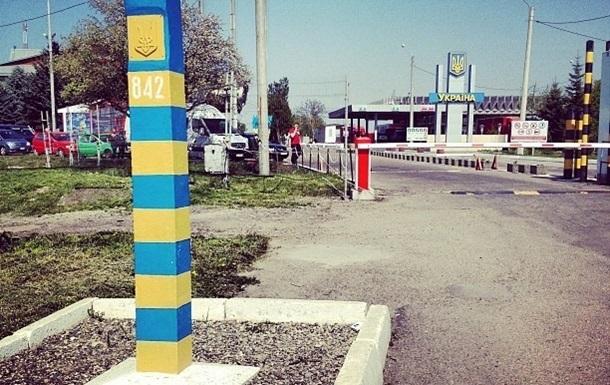 Украина закрывает два десятка пунктов пропуска в Россию