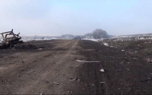 Трасса смерти . Появилось видео последствий боев в районе Дебальцево