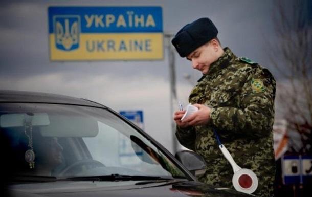 Украина закрыла 23 пункта пропуска на границе с Россией