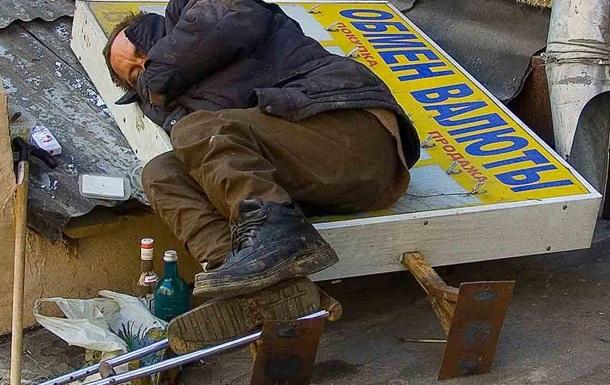 Сравнительная политэкономия: как украинцы обеднели до уровня таджиков