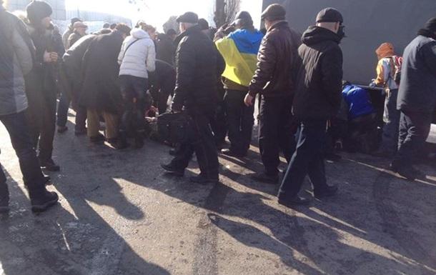 Прокуратура расценила взрыв на марше в Харькове как теракт