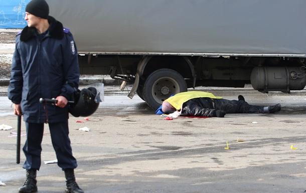 Итоги 22 февраля: Марш Достоинства в Киеве и взрыв в Харькове