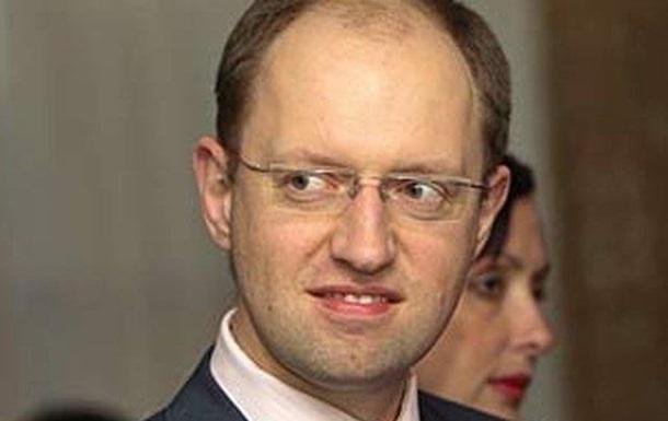 Яценюк. Позорная зарплата — позорные реформы
