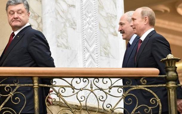 Минские соглашения: блеск российской дипломатии и билет в Ростов