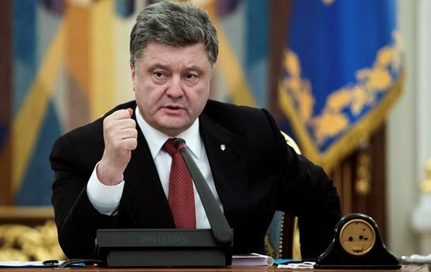Порошенко: Украина никогда не откажется от суверенных прав на Крым