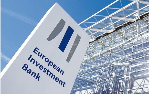Европейский инвестбанк даст Украине миллиард евро в этом году