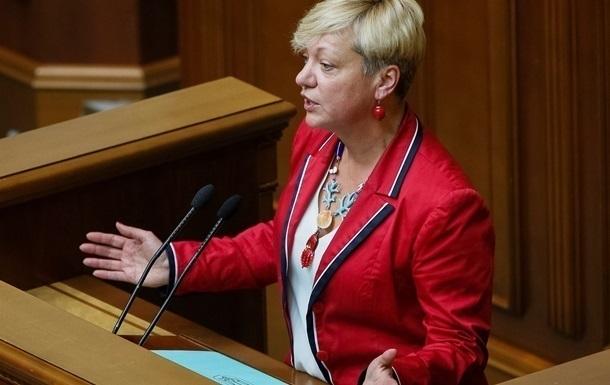 Гонтарева обещает  решительные меры  по стабилизации гривны