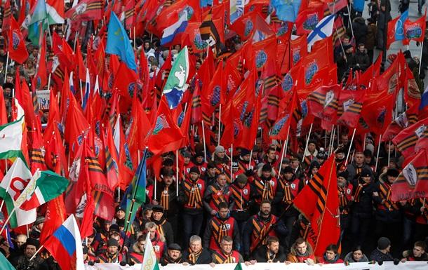 Пресса России: Власть ищет врагов и нагнетает истерику