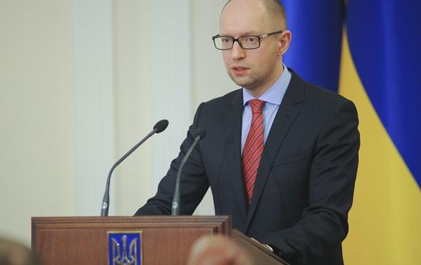 Стала известна зарплата Яценюка и его заместителей