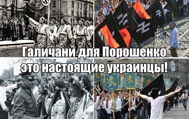 Галицкий федерализм как основа государственности Украины