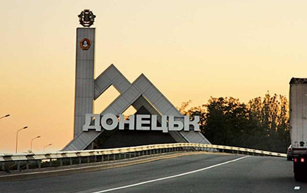 Киев против всевозможной помощи жителям Донбасса