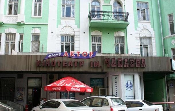 В Киеве открывается кинотеатр украинского кино