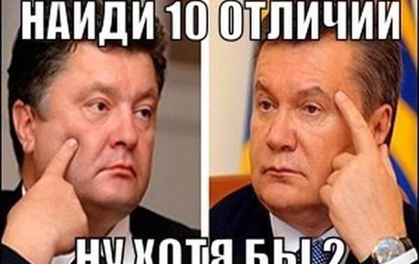 Режимы Януковича, Порошенко и Путина - найти отличия