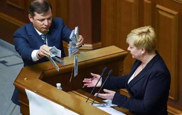 Радикальная партия выйдет из коалиции, если Гонтареву не уволят – Ляшко