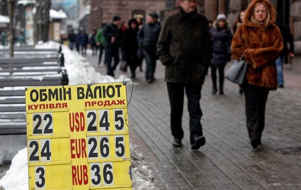 Доллар упал до 27 гривен к закрытию межбанка