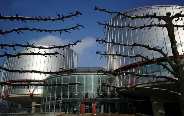 Украина подала три иска на Россию в Европейский суд по правам человека