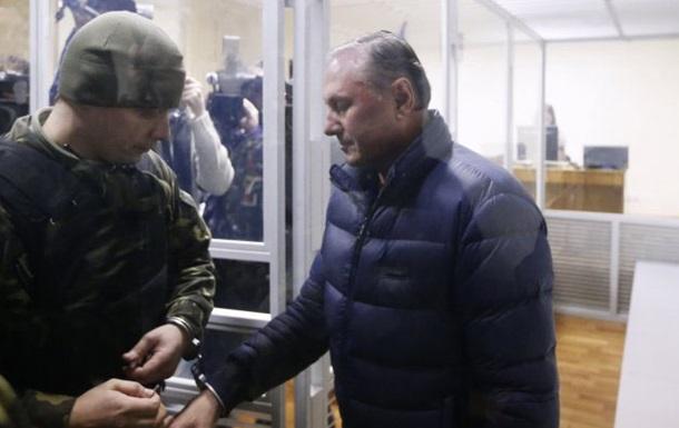 Ефремов освобожденный. Как судили бывшего депутата